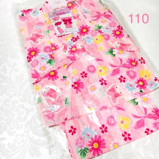 マイメロディ(マイメロディ)のマイメロディ110 ピンク花柄 サンドレスタイプの2way浴衣  簡単着付け新品(甚平/浴衣)