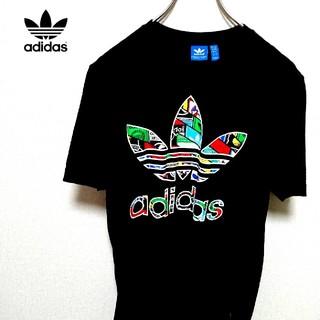 adidas - アディダス トレフォイルロゴ  Tシャツ