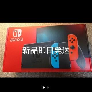 任天堂 - ニンテンドースイッチ nintendo switch 新品 ネオン 任天堂 本体