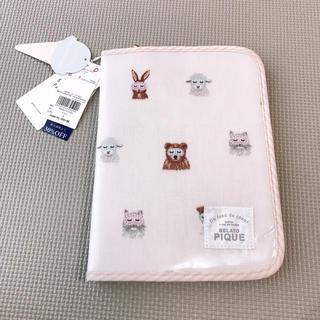 ジェラートピケ(gelato pique)のジェラピケ 母子手帳ケース(母子手帳ケース)
