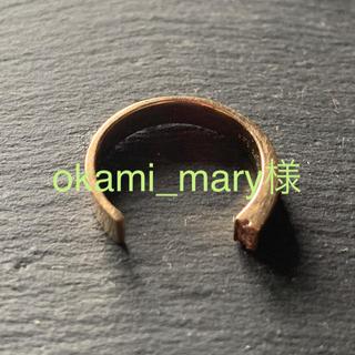 エストネーション(ESTNATION)のHirotaka Dia Cuff Ring(リング(指輪))