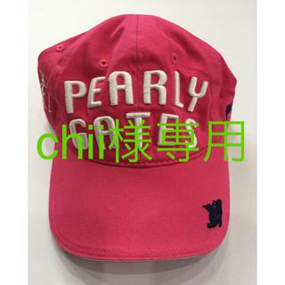 パーリーゲイツ(PEARLY GATES)のパーリーゲイツ  キャップ ピンク(キャップ)