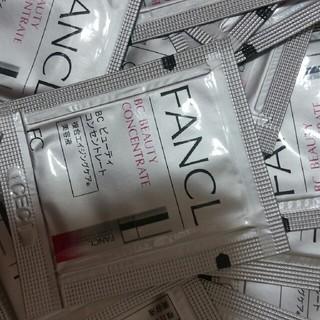 ファンケル(FANCL)のファンケルBC 美容液30点(美容液)