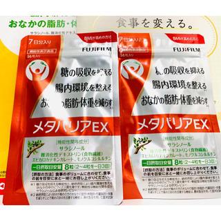 富士フイルム - 富士フイルム メタバリアEX 56粒 7日分入り 2セット 未開封