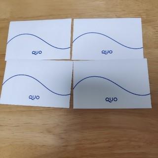 QUOカード クオカード ケース 封筒 袋 4個セットです(ラッピング/包装)