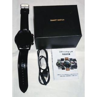 スマートウォッチ Bluetooth 通話 2020最新版 活動量計(腕時計(デジタル))