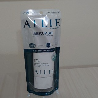 アリィー(ALLIE)のアリィー 90g(日焼け止め/サンオイル)