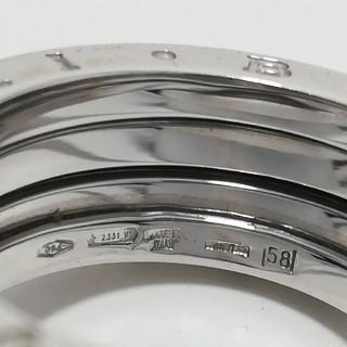 ブルガリ(BVLGARI)のブルガリ ビーゼロワンリング K18WG(リング(指輪))