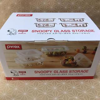 パイレックス(Pyrex)のパイレックス スヌーピー耐熱ガラス容器【4個】pyrex(容器)