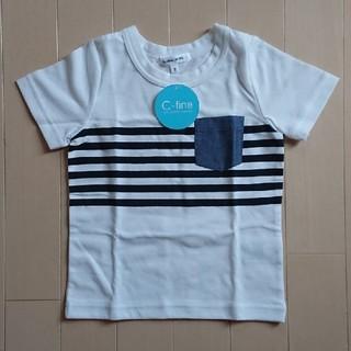 グローバルワーク(GLOBAL WORK)の新品!Tシャツ(Tシャツ/カットソー)