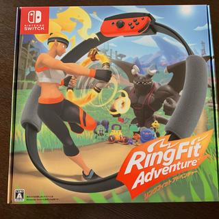 ニンテンドースイッチ(Nintendo Switch)の任天堂switch リングフィット アドベンチャー パッケージ版(家庭用ゲームソフト)