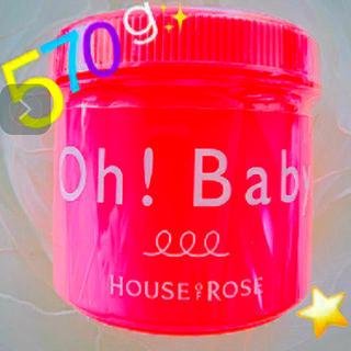 ハウスオブローゼ(HOUSE OF ROSE)のHouse of Rose  Oh!Baby☆570g☆新品未使用品(ボディスクラブ)