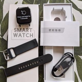 体温監視スマートウォッチ】2020年最新版 高精度 心拍計活動量計(腕時計(デジタル))