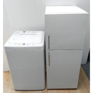 ムジルシリョウヒン(MUJI (無印良品))のレトロ バータイプ 無印良品 冷蔵庫 無印OEM品 洗濯機 シンプルデザイン(冷蔵庫)