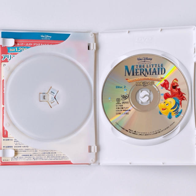 Disney(ディズニー)のリトルマーメイド プラチナエディション DVD 美品! 初回限定盤 ディズニー エンタメ/ホビーのDVD/ブルーレイ(アニメ)の商品写真