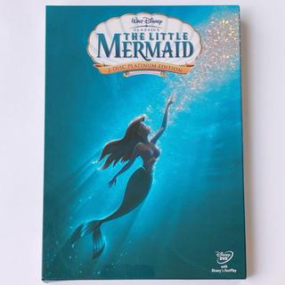 Disney - リトルマーメイド プラチナエディション DVD 美品! 初回限定盤 ディズニー