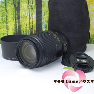 ニコン(Nikon)のニコン AF-S DX 55-300mmレンズ☆987-1(レンズ(ズーム))