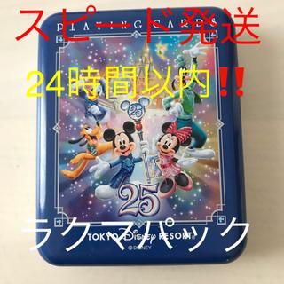 ディズニー(Disney)の東京ディズニーリゾート 25周年 トランプ(トランプ/UNO)