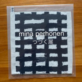 ミナペルホネン(mina perhonen)の新品! ミナペルホネン mina perhonen   つづく タオル ハンカチ(ハンカチ)
