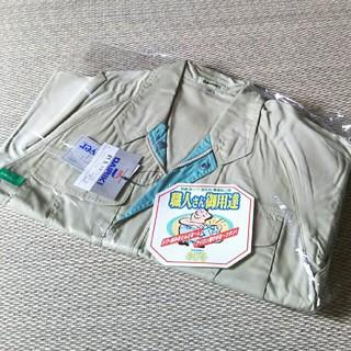 DAIRIKI新品半袖ブルゾンジャンパー作業着作業服ワークウェアアウター送料無料(ブルゾン)