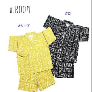 プティマイン(petit main)の新品 ビールーム プティマイン甚平(甚平/浴衣)