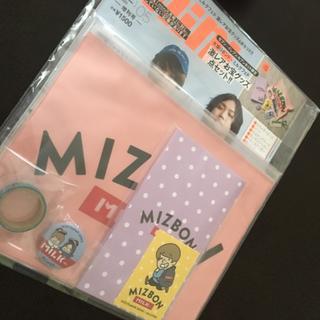 ミルクフェド(MILKFED.)の新品 水溜りボンド mini 雑誌付録付き(その他)