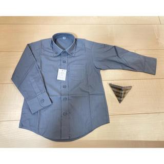 キッズ チーフ付きワイシャツ グレー(ドレス/フォーマル)