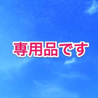 mikihouse - 130センチ★ミキハウス  ボーダーカットソー ロンT