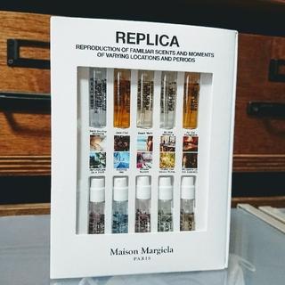 マルタンマルジェラ(Maison Martin Margiela)のメゾン マルジェラ レプリカ ディスカバリーセット(ユニセックス)