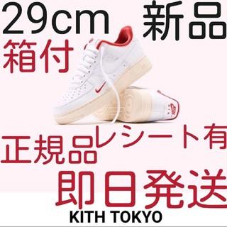 NIKE - 29cm NIKE ナイキ x KITH 東京限定 オープン記念