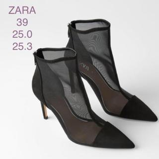 ザラ(ZARA)の新品 ZARA メッシュサンダル25.0 39 25.3(ハイヒール/パンプス)
