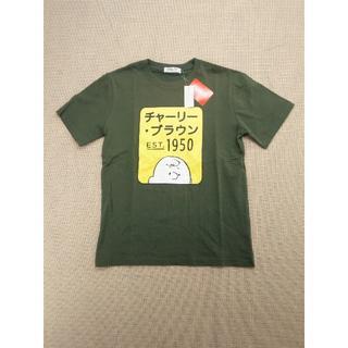 T-0004 スヌーピー Tシャツ Sサイズ