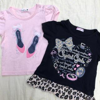 ブランシェス(Branshes)の半袖2枚セット 女の子 80サイズ(Tシャツ)