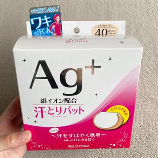 アイリスオーヤマ(アイリスオーヤマ)の【値下げ】Ag+ 銀イオン配合 汗とりパット 38枚入(制汗/デオドラント剤)