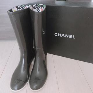 シャネル(CHANEL)のシャネル CHANEL レインブーツ ロングブーツ 雨靴(レインブーツ/長靴)