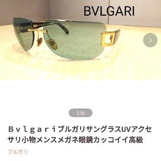 ブルガリ(BVLGARI)のBvlgari(その他)