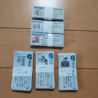 アサヒシンブンシュッパン(朝日新聞出版)の朝日新聞 しつもんドラえもん(印刷物)