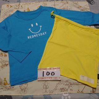 ベルメゾン(ベルメゾン)の【100】キッズ 長袖Tシャツ・巾着袋セット《スマイルWEDNESDAY》(その他)