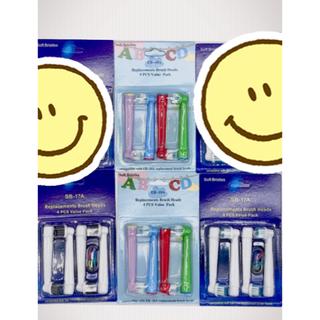 オーラルb  本体 歯ブラシ 変えブラシ 電動歯ブラシ HW04  キッズ (歯ブラシ/デンタルフロス)