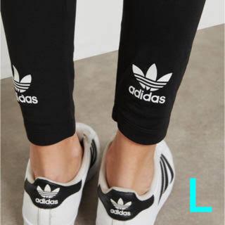 adidas - アディダスオリジナルス トレフォイル ロゴ レギンス L  新品未使用品