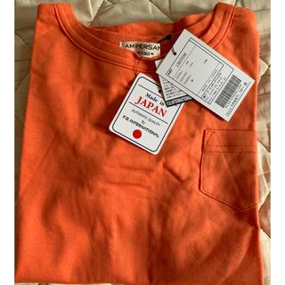 アンパサンド 日本製 天竺ポケット付 無地 半袖Tシャツ 130