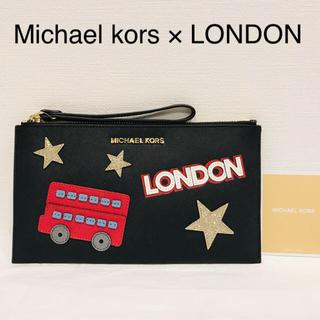 マイケルコース(Michael Kors)の【新品】Michael kors マイケルコース LONDON ジップポーチ(ポーチ)