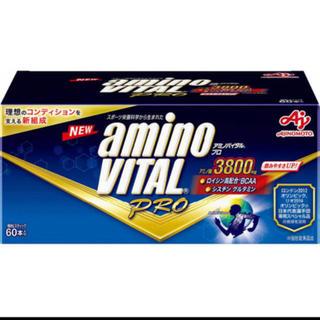 アジノモト(味の素)のアミノバイタル プロ まとめ売り 206本(アミノ酸)