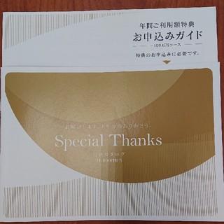 dカードゴールド ドコモクーポン 11000円分