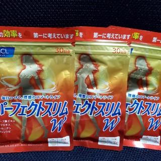 ファンケル(FANCL)のファンケル パーフェクトスリムw30日分二3袋(ダイエット食品)