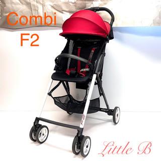 combi - 【美品】コンビ*F2紅白デザイン☆超軽量コンパクトB型ベビーカー*背面式