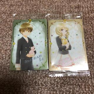 コウダンシャ(講談社)のカードキャプターさくら カード(カード)