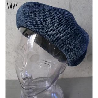 送料込 新品 デニム サーモ ベレー帽 ブリーチ加工 インディゴ染 春 夏 nV(ハンチング/ベレー帽)