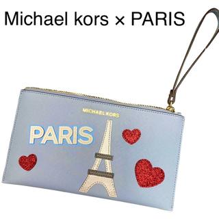 マイケルコース(Michael Kors)の【新品】Michael kors マイケルコース PARIS ジップポーチ(ポーチ)