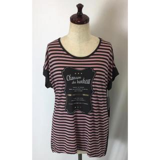 アリエス(aries)の☆新商品☆ デザイン Tシャツ 綿100% 日本製 ボーダー(Tシャツ(半袖/袖なし))